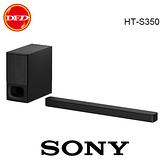 【CP值首選】 SONY 索尼 HT-S350 家庭劇院 喇叭 聲霸 SoundBar 2.1聲道 Bluetooth 公司貨