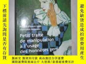 二手書博民逛書店法語原版罕見Petit traité de manipulati