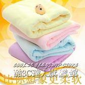 初生兒童浴巾純棉蓋毯紗布毛巾被子小孩寶寶嬰兒超強吸水超柔洗澡