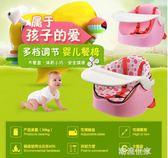 兒童餐椅嬰兒餐桌椅寶寶餐椅多功能座椅寶寶吃飯餐椅便攜式可調檔MBS『潮流世家』