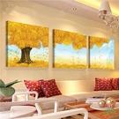無框畫裝飾畫客廳三聯壁畫沙發背景黃金樹搖錢樹臥室