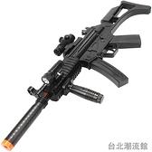 兒童聲光玩具槍狙擊槍男孩電動槍紅外線沖鋒槍步槍寶寶玩具手槍 locn