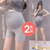 孕婦安全褲防走光懷孕期孕婦褲子打底褲無痕短褲春裝套裝孕婦夏裝【小橘子】