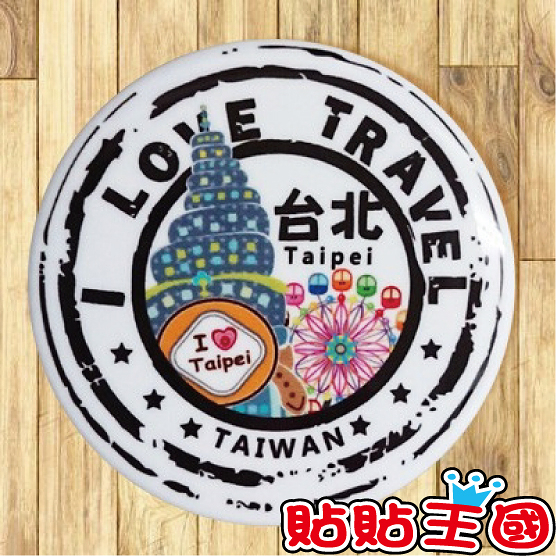 【胸章】台北景點郵戳 # 宣傳、裝飾、團體企業 多用途胸章 5.8cm x 5.8cm