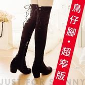 Ann'S鳥仔版-5CM粗跟防滑膠條過膝靴-細絨黑