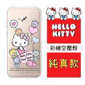 【Hello Kitty】ASUS ZenFone 4 Selfie Pro (ZD552KL) 彩繪空壓手機殼