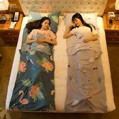 隔臟睡袋成人戶外賓館出差便攜式雙人室內防臟被套旅行酒店床單人 露露日記
