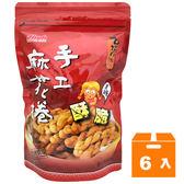 新味軒 麻花捲-黑糖 180g (6入)/箱【康鄰超市】
