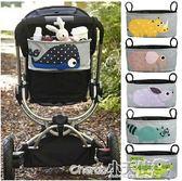 推車掛包 嬰兒推車掛包傘車儲物袋兒童推車掛鉤配件掛袋收納袋通用推車配件 怦然心動
