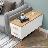 沙發邊櫃邊几邊桌角几沙發桌客廳網紅側邊櫃沙發櫃北歐收納櫃茶几 新品全館85折 YTL