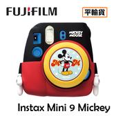 3C LiFe FUJIFILM instax mini 9 MICKEY 米奇 拍立得 平行輸入 店家保固一年