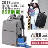 雙肩相機包適用佳能77D800D70D6D60D5D4攝影背包男女單反相機包【快速出貨】