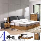 【艾木家居】龍柯6尺臥室四件組