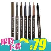 韓國 Etude House 素描高手造型眉筆-增量版 0.25g【新高橋藥妝】多色可選
