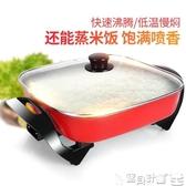 火鍋烤肉兩用鍋 韓式多功能電熱鍋烤肉火鍋兩用家用無煙大容量不粘鍋 220V JD 寶貝計畫