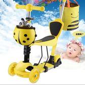 滑板車 - 兒童五合一3三輪2歲滑滑車可坐手推踏板禮物2歲滑滑車可坐手推踏板禮物