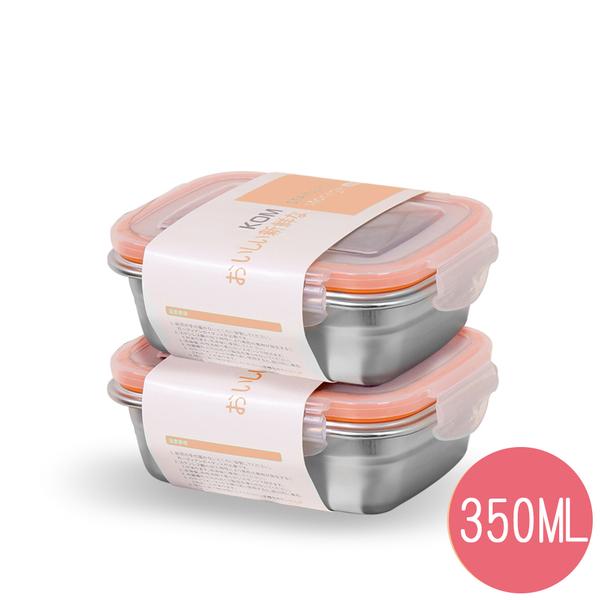 KOM►日式萬用保鮮盒-蜜桃橘350ML(兩入)