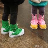 防雨鞋套 兒童戶外防水小孩下雨玩沙鞋套女童男童雨天防滑學生沙漠防沙鞋套【道禾生活館】