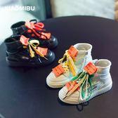 兒童運動鞋秋男童高幫休閒板鞋小白鞋【不二雜貨】