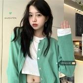 PPHOME小糯米KINT~韓系溫柔少女感簡單凈版又百搭針織開衫小外套 【雙十二下殺】