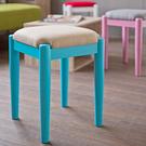 椅子 椅凳【收納屋】和風菓子實木小椅凳-天空藍 &DIY組合傢俱