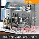 水槽置物架 水槽碗架瀝水架廚房置物架304不銹鋼水池上方放碗碟濾水架收納架T