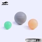 按摩球Joinfit硅膠筋膜球套裝 肌肉放鬆按摩球小球 實心足底瑜伽健身球 優拓