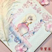 手賬貼紙裝飾特殊油墨櫻花和紙膠帶口紅貼紙日記手賬DIY【聚寶屋】