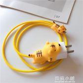 咬線器手機數據線保護套蘋果iPhone充電器耳機防折斷裂7/8P/XSMAX 藍嵐