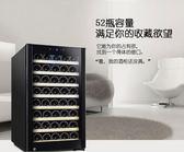 電子紅酒櫃 Vinocave/維諾卡夫 CWC-120A電子紅酒櫃恒溫酒櫃家用冰吧紅酒冰箱冷藏 DF-可卡衣櫃