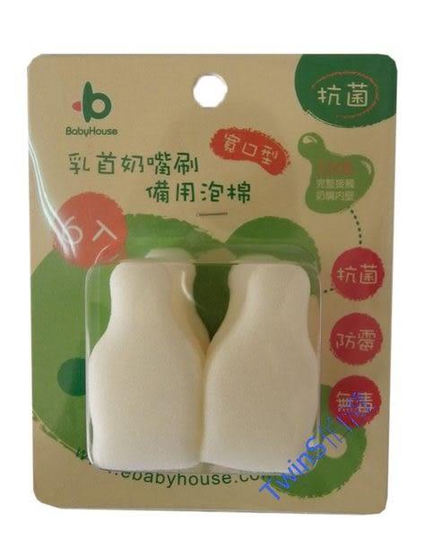 『121婦嬰用品館』愛兒房 寬口徑 乳首奶嘴刷泡棉6入