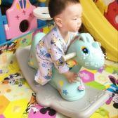 嬰兒搖椅 兒童室內搖搖椅寶寶木馬車 巴黎春天