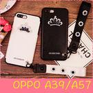 【萌萌噠】歐珀 OPPO A39 / A57  韓國奢華皇冠水鑽保護殼 搭配腕帶飾套 全包矽膠軟殼 手機殼 手機套