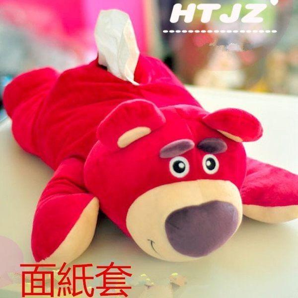 【發現。好貨】玩具總動員 草莓熊 熊抱哥 牢騷熊 卡通可愛面紙套 紙巾盒 車用面紙套 居家面紙套