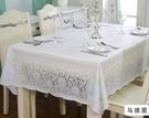 塑料桌布防水防燙防油免洗