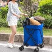 大容量菜籃車 購物家用折疊手推車野營搬運便攜小拖車多功能助行萬向輪 FF5530【Pink 中大尺碼】