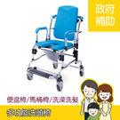 【必翔】多功能洗頭椅 HS-6000 -...