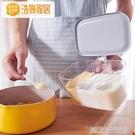 廚房用品翻蓋塑料調味盒廚房多格調料盒組合佐料盒鹽罐味精盒套裝