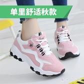 運動鞋 冬季加絨女新款百搭休閒平底跑步鞋學生韓版女保暖棉鞋 df9486
