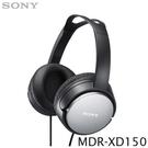 平廣 送收納袋 SONY MDR-XD150 黑色 耳機 耳罩式 適合家用 2M線材 立體聲 台灣公司貨保固一年