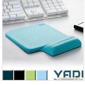 亞第 YADI YD-MPF130 高壓護腕墊