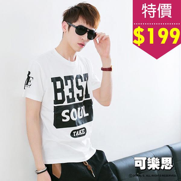 特價出清$199『可樂思』反寫 英文 字母 圖樣 圓領 短袖T恤-共三色【BM-T4968】