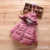金絲絨女童外套 棉衣冬裝加厚羽絨棉服女童嬰幼兒童棉襖 BF20290『寶貝兒童裝』