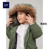 Gap男嬰幼童 純色仿毛領連帽長袖羽絨外套 355819-軍綠色