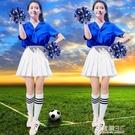 學生啦啦隊拉拉隊演出服女跳舞衣服女團舞蹈套裝爵士舞服裝表演服 電購3C