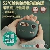 新北土城現貨 復古隨身攜帶USB充電暖手寶USB移動電源暖寶寶便攜小巧移動電源『潮流世家』