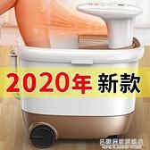 泡腳桶吳昕同款全自動加熱按摩足浴盆洗腳電動足療機恒溫家用深桶 NMS名購居家