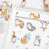 【BlueCat】冤家日常貓背影盒裝貼紙 手帳貼紙 (45入)