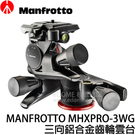 MANFROTTO 曼富圖 MH XPR...