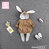 包屁衣 嬰兒秋裝女3滿月新生兒三角哈衣9個月男寶寶衣服包屁衣百天連體衣【小天使】